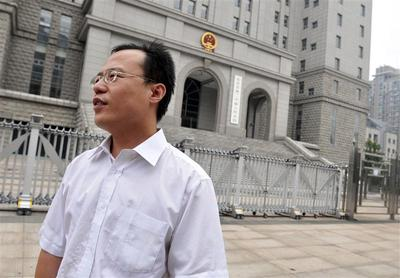 China's new breed of whistleblowers takes on big business