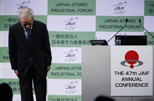 Manager at Japan's Fukushima plant admits radioactive water 'embarrassing'