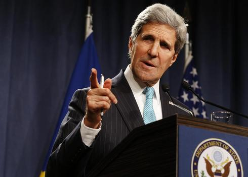 Kerry condemns anti-Semitic leaflet in eastern Ukraine