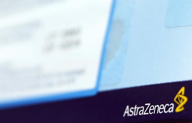 The logo of AstraZeneca is seen on medication packages in a pharmacy in London April 28, 2014. REUTERS/Luke MacGregor