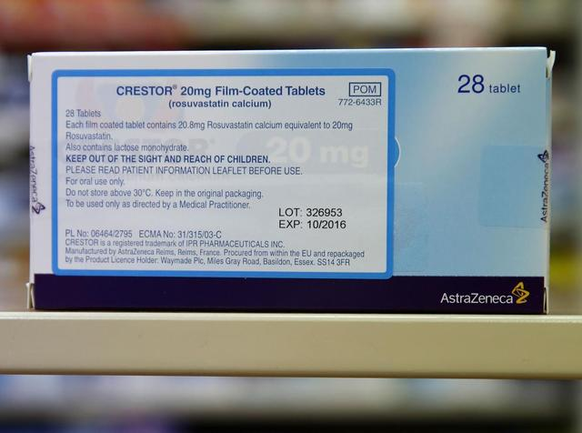The logo of AstraZeneca is seen on a medication package in a pharmacy in London April 28, 2014. REUTERS/Luke MacGregor