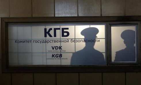 Inside a KGB headquarters