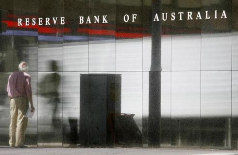 Australia central bank seen on hold even as tough budget looms
