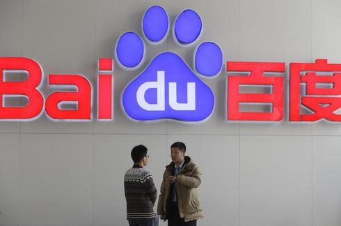 Baidu hires former Google artificial intelligence chief