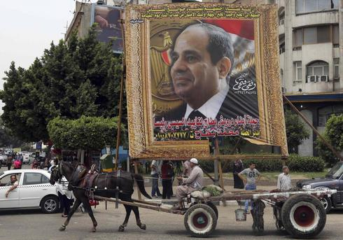 EU will not monitor Egypt vote after equipment blocked: official