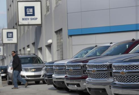 GM legal department under scrutiny in company's recall probe: report