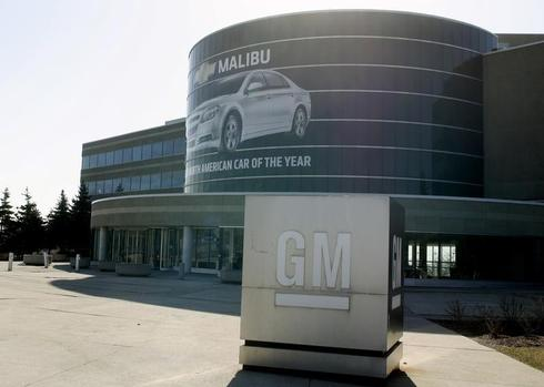 Canada keen to find out if GM Canada delayed recalls, breaking law