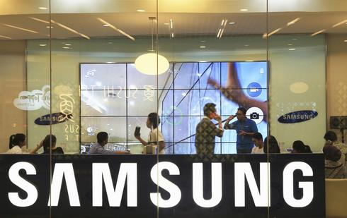 Samsung may unveil 'watch-phone' as early as June: WSJ