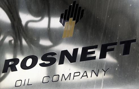 Proceeds from Rosneft sale should go to state budget: minister