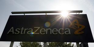 Pfizer renonce à présenter une offre formelle de rachat d'AstraZeneca pour 70 milliards de livres (86,4 milliards d'euros), un projet qui se heurtait à l'opposition de sa cible. /Photo prise le 19 mai 2014/REUTERS/Phil Noble