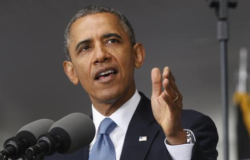 Obama says U.S. to boost support to Syrian opposition groups