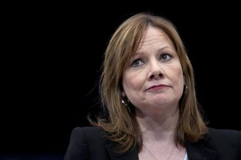 GM top executives spared in internal report on safety failure