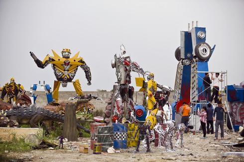 DIY Transformers