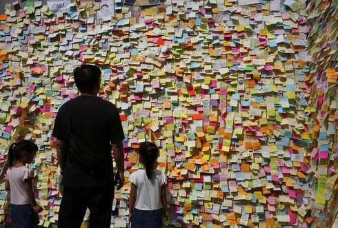 Hong Kong's democracy walls