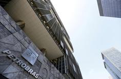 Fachada da sede da Petrobras no Rio de Janeiro. 16/12/2014. REUTERS/Sergio Moraes