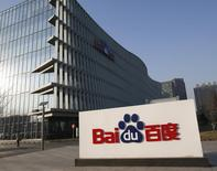 Baidu's company logo is seen at its headquarters in Beijing December 17, 2014.  REUTERS/Kim Kyung-Hoon/Files