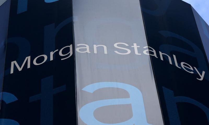 Morgan Stanley Raises 1 7 Billion For Real Estate Fund