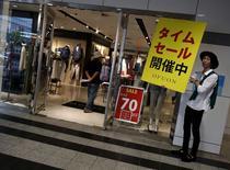 A Tokyo. L'élan de l'économie japonaise s'est brisé au cours de la période avril-juin après deux trimestres de croissance, la faiblesse des exportations et le recul de la consommation intérieure ayant entraîné une contraction du produit intérieur brut (PIB) de 1,6% en rythme annualisé. /Photo prise le 16 août 2015/REUTERS/Yuya Shino