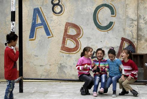 Schooling Syria