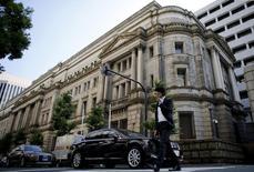 Sede do banco central do Japão, em Tóquio.  24/06/2015   REUTERS/Toru Hanai