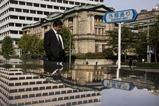 Sede do banco central do Japão, em Tóquio.    30/10/2015    REUTERS/Thomas Peter