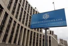 Реклама Внешэкономбанка у его здания в Москве 17 июля 2014 года. Российская госкорпорация Внешэкономбанк справится с внешними выплатами в 2016 году, объем которых не превышает $3 миллиардов, сказал министр экономического развития Алексей Улюкаев. REUTERS/Sergei Karpukhin