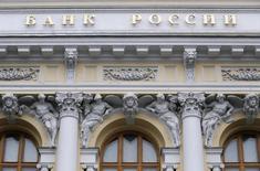Здание Центробанка в Москве. Банк России оценил годовые темпы трендовой инфляции в январе 2016 года в 10,7 процента по сравнению с 11,1 процента в декабре 2015 года.REUTERS/Maxim Zmeyev