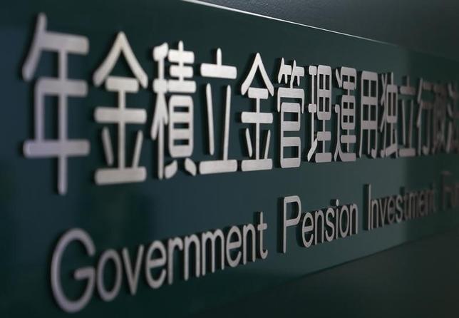 2月18日、年金積立金管理運用独立行政法人(GPIF)の水野弘道CIO(最高投資責任者)は透明性向上のため、GPIFが保有する株式の詳細公表に前向きな姿勢を示した。2014年9月撮影(2016年 ロイター/Yuya Shino)