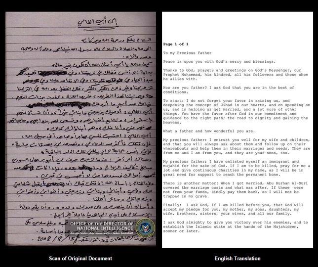 3月1日、米国家情報長官室(DNI)は、国際武装組織アルカイダの指導者だったウサマ・ビンラディン容疑者が生前、少なくとも2900万ドルに上る資産の大半をジハードに使うよう指示した「遺書」とみられる書簡などを公開した。写真は文書の一つ。DNI提供(2016年 ロイター)