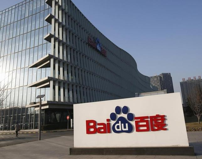 Baidu's company logo is seen at its headquarters in Beijing December 17, 2014. REUTERS/Kim Kyung-Hoon