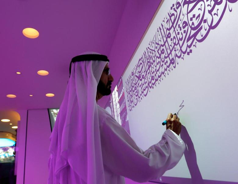 Dubai says opens world's first functioning...