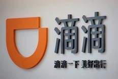 The logo of Didi Chuxing is seen at its headquarters in Beijing, China, May 18, 2016. REUTERS/Kim Kyung-Hoon - RTSEXJ6