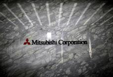 The logo of Mitsubishi Corporation is displayed at the entrance of the company headquarters building in Tokyo, Japan, April 26, 2016.   REUTERS/Issei Kato