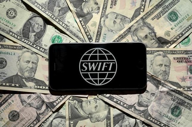 The Swift bank logo is pictured in this photo illustration taken April 26, 2016. To match Exclusive CYBER-HEIST/BANGLADESH    REUTERS/Carlo Allegri/File Photo