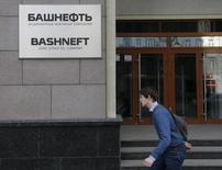 Штаб-квартира Башнефти в Москве. Российское правительство предварительно оценило госпакет нефтяной компании Башнефть для приватизации в $3 миллиарда, сказал первый вице-премьера правительства Игорь Шувалов. REUTERS/Maxim Zmeyev