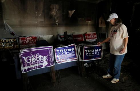 GOP office firebombed