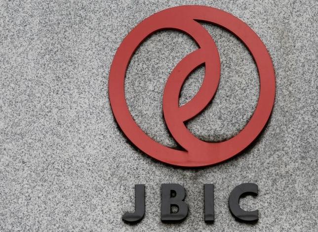 11月24日、国際協力銀行(JBIC)は、ロシア直接投資基金(RDIF)と折半で1000億円規模の基金を創設することを明らかにした。写真は6月撮影(2016年 ロイター/Toru Hanai)