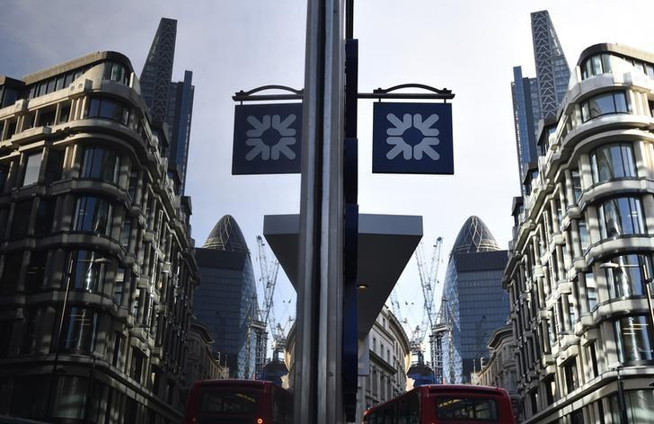A branch of the Royal Bank of Scotland is seen in the City of London December 16, 2014. REUTERS/Toby Melville/File Photo