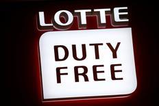 The logo of Lotte duty free shop is seen at its main shop in Seoul, South Korea, December 13, 2016. REUTERS/Kim Hong-Ji