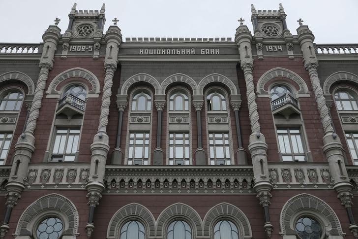 The headquarters of Ukrainian central bank is seen in central Kiev, Ukraine, March 3, 2016.  REUTERS/Valentyn Ogirenko