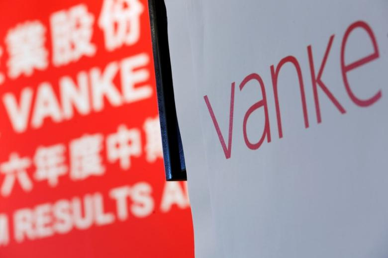 A sign of China Vanke is seen in Hong Kong, China August 22, 2016.  REUTERS/Bobby Yip/File Photo