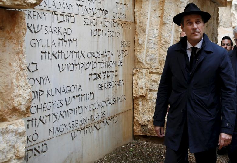 FILE PHOTO - Head of the Austrian Freedom Party (FPOe) Heinz-Christian Strache (L) visits ''The Valley of the Communities'' monument, which bears engravings with the names of some 5,000 Jewish communities destroyed by the Nazis or their collaborators, at Yad Vashem's Holocaust History Museum in Jerusalem, April 12, 2016. REUTERS/Ronen Zvulun/Files