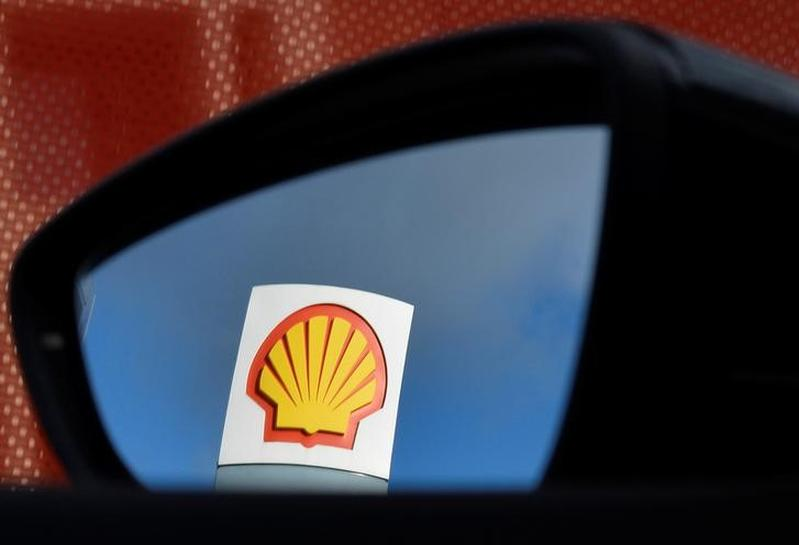 Exclusive: Shell's exploration boss Powell to step down - Reuters