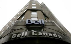 A Bell Canada office is pictured in downtown Ottawa November 26, 2008.  REUTERS/Chris Wattie/File Photo