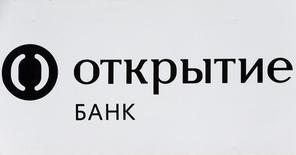 Логотип банка Открытие.  Банк ФК Открытие планирует активизировать в 2017 году работу по привлечению мандатов на размещение еврооблигаций на оживившемся с прошлого года рынке, а также намерен увеличить присутствие на рынке акций и международных площадках электронной торговли валютой. REUTERS/Sergei Karpukhin