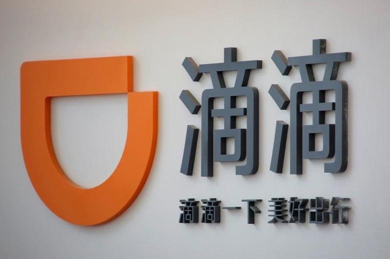 2016年5月18日,中国北京,滴滴出行总部的公司logo。REUTERS/Kim Kyung-Hoon
