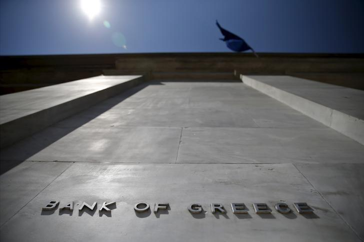 FILE PHOTO - A view of signage at the entrance of the Bank of Greece headquarters in Athens, Greece June 23, 2015. REUTERS/Marko Djurica