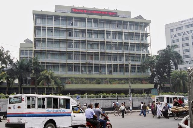 Bangladesh Bank heist was 'state-sponsored': U S  official