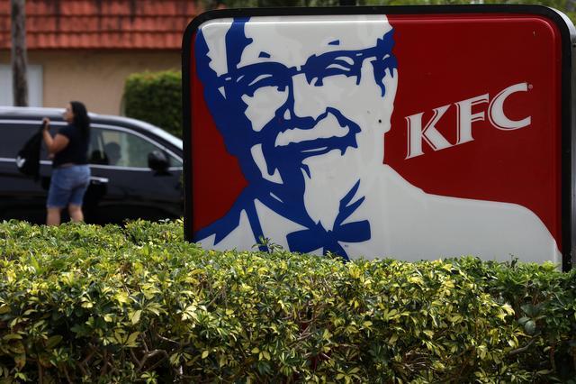A KFC logo in North Miami Beach.   REUTERS/Carlo Allegri