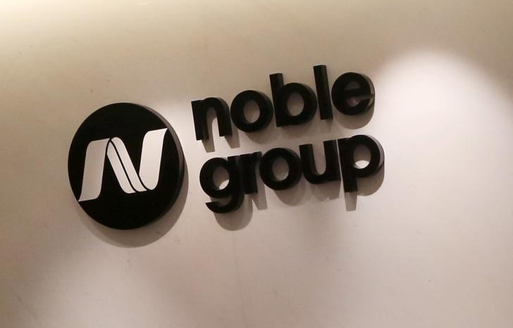 The company logo of Noble Group is seen at its headquarters in Hong Kong March 23, 2015.    REUTERS/Bobby Yip/File Photo